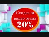 Реставрация и эмалирование ванн в ДНР - видео отзывы клиентов.