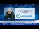 В Зыряновском районе ВКО подтопило 381 дом
