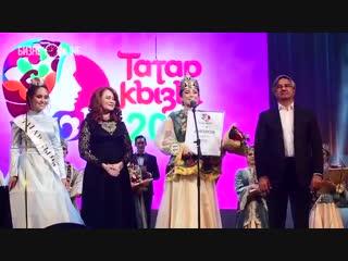В Казани назвали имя победительницы конкурса «Татар кызы»