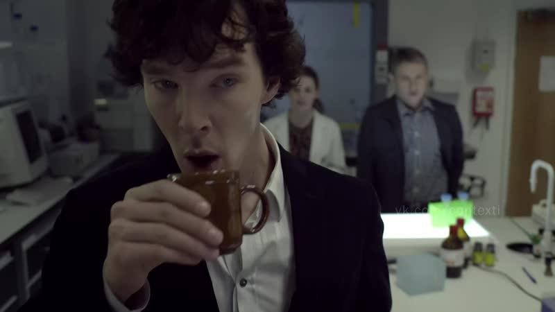 Sherlock 1x01