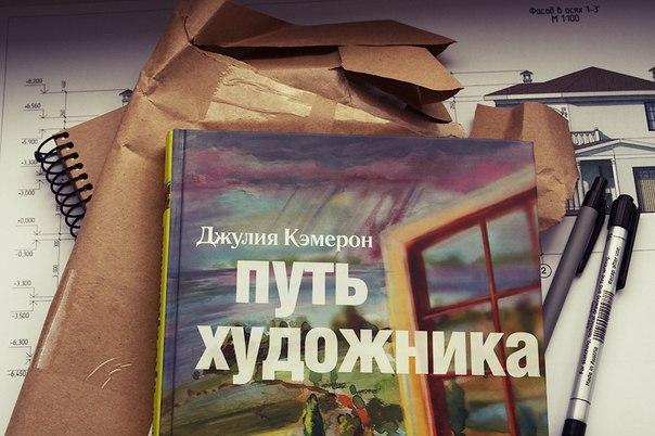 Все книги джулии кэмерон читать онлайн бесплатно, лучшие книги.