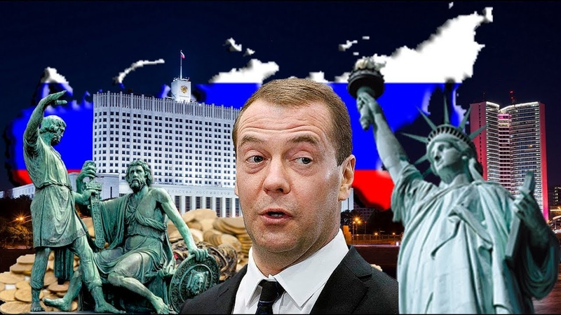 Отставка Правительства Кризис в России Приобрёл Системный Характер