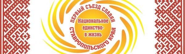 krasivie-devushki-v-gorode-stavropole