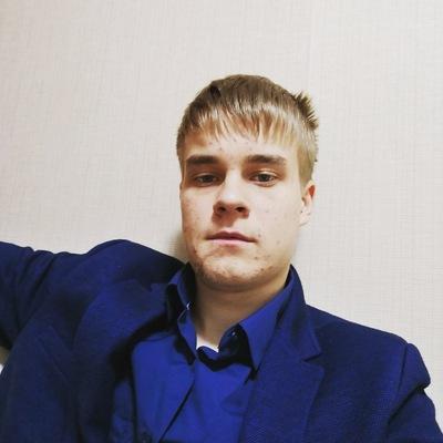 Cерёга Самохин