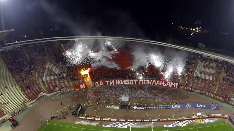 Crvena Zvezda Vozdovac MEMORY