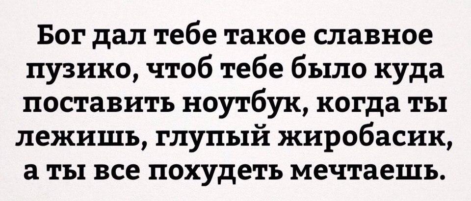 https://pp.vk.me/c635103/v635103881/dd20/vhjk8h8MRsQ.jpg