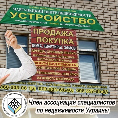 Наталия Сутуга, 16 июля , Марганец, id183611560
