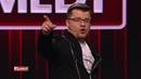 Камеди клаб Гарик Харламов и Демис Карибидис Кастинг на Голубой огонёк Comedy club