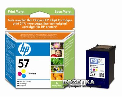 Купить HP 57 (C6657AE)