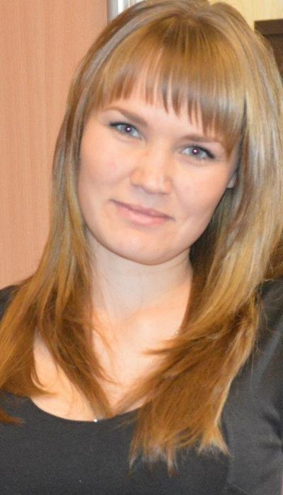 Анастасия Мороз, 23 июня , Новосибирск, id132036019