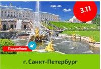 Санкт-Петербург, 3 ноября Мастер-класс Улётный Новый Год Состоялся