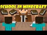 Если бы Школа была в Майнкрафте - Minecraft Сериал [Русский Дубляж]