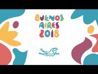 Юношеские Олимпийские игры #БуэносАйрес2018. Плавание.