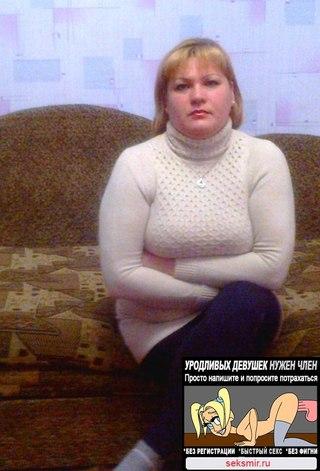 фото проституток до 18 лет