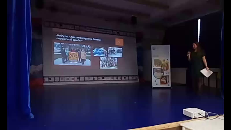 Всероссийский детский центр Смена Представление образовательной программы Городская среда