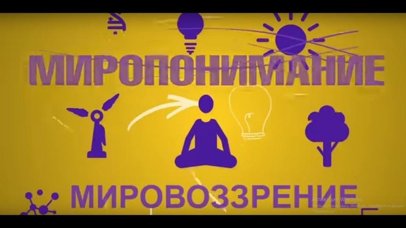 Культурно-развивающий проект Ноосфера. Общественная деятельность как процесс управления.