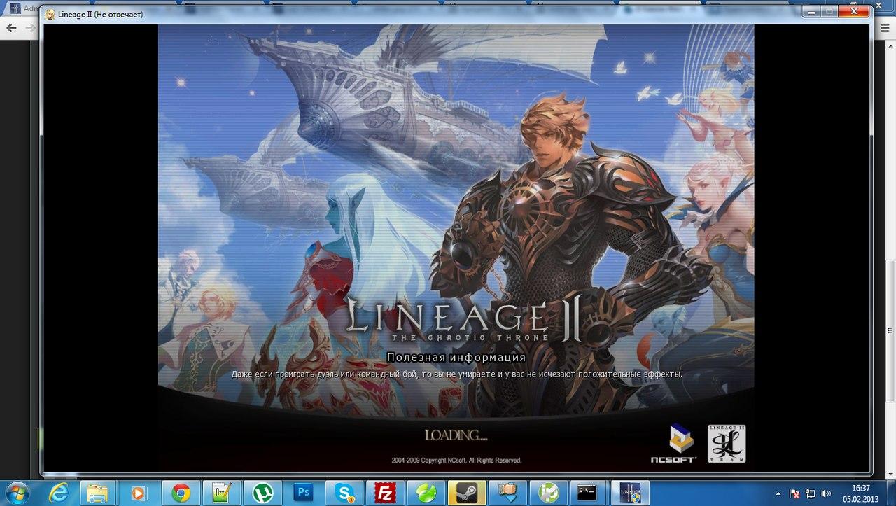 La2hard: best pts server lineage 2 classic  scions of
