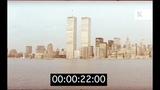 Manhattan Skyline, Twin Towers, 1970s New York, 35mm