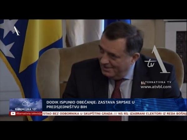 Dodik ispunio obećanje zastava Srpske u Predsjedništvu BiH