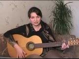 Видеоразбор песни на гитаре. Лирика