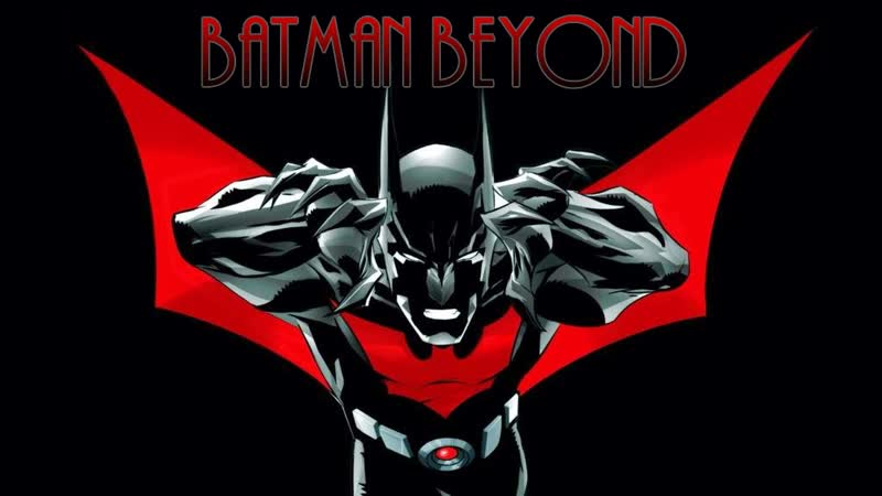 Бэтмен будущего - 07. Крик