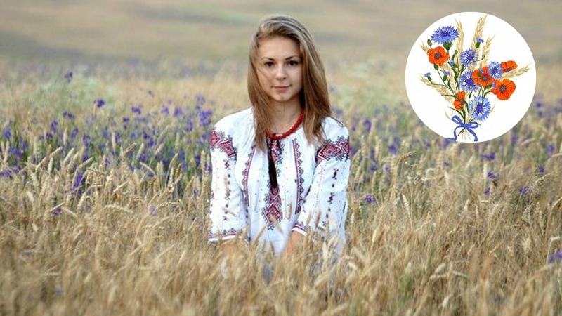 Цвіте терен Чудова українська пісня Українські пісні