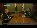 Владимир Путин провел встречи с Игорем Шуваловым и Дмитрием Рогозиным