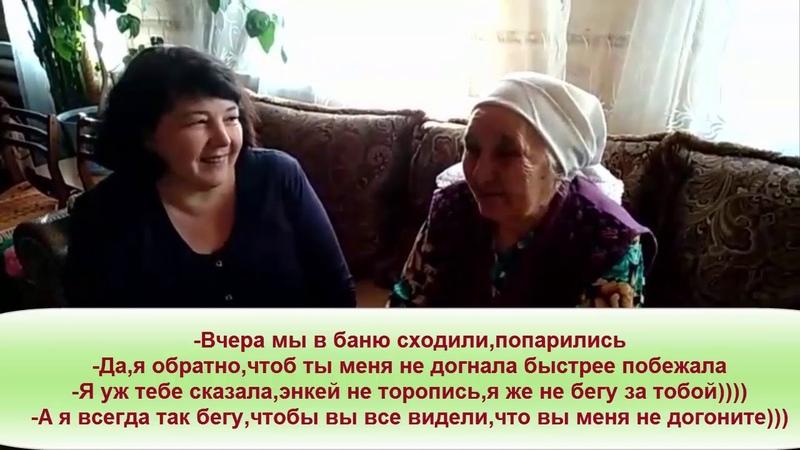 [ВЫ ВСЁ ЕЩЁ НЕ ВЕРИТЕ?]Год позади. Как изменилась жизнь с ELEV8 у 85- летней бабушки?