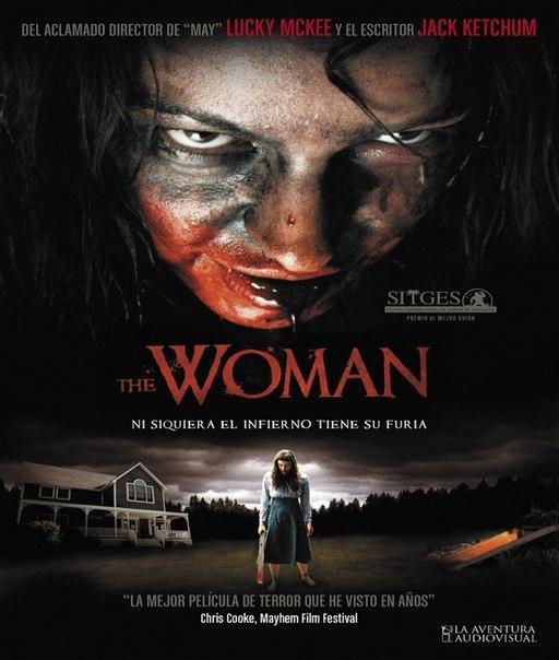 Женщина (2011)