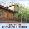 Баюшки - Сказочная Россия - Сказочный мир