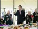 Янукович Саша ну шо ти Налий, шоб мені соромно не було!