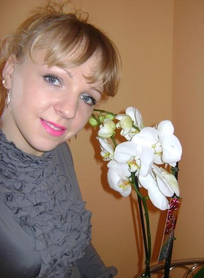 Алина Гончарук, 28 августа , Хмельницкий, id90050549