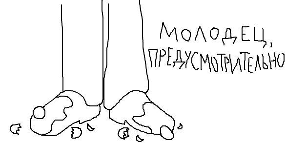 Семён Голубь | Санкт-Петербург