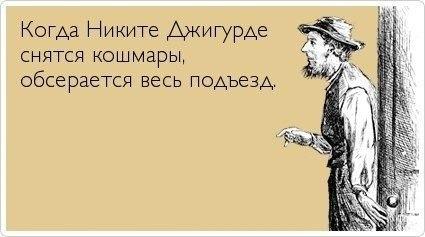 http://cs407929.vk.me/v407929486/6e41/RK24nU2UaqY.jpg