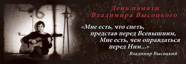 https://pp.vk.me/c314729/v314729568/305a/zZJD9Fk_lZI.jpg
