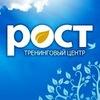 ТРЕНИНГИ- СЕМИНАРЫ- КУРСЫ   ROST100.RU
