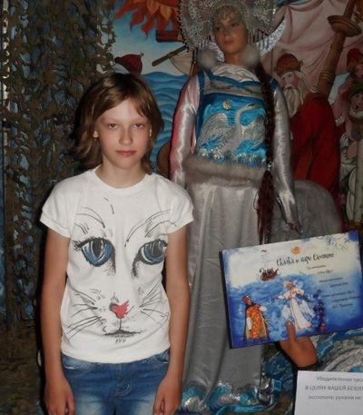Виктория Грачёва, 22 октября 1991, Липецк, id141734121