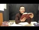 Оноре де Бальзак Жизнь холостяка: когда глупость становится преступлением.