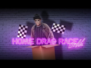 Home Drag Race: World (СНГ едишон) SE01 Trailer