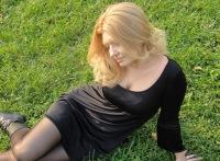 Дарья Копейкина, 19 ноября , Москва, id176229771