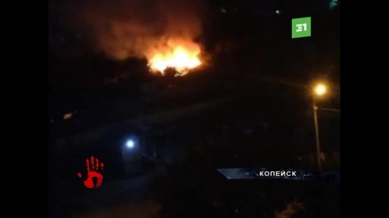 Горело так что запах чувствовали жители соседних домов Нежилое здание вспыхнуло в Копейске