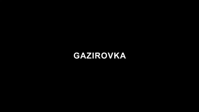 Премьера GAZIROVKA - Black ГАЗИРОВКА - Блэк (1080p).mp4