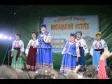 Лісапедний батальон - Секс бомби - Козацький Острів
