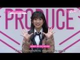 Yabuki Nako   PROFILE   IZONE