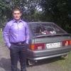 Igor Boykov