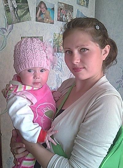 Ольга Осипова, 8 декабря 1987, Ульяновск, id32783253