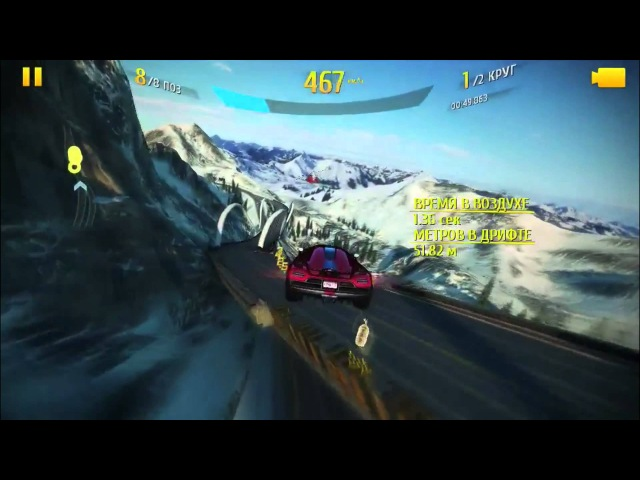 Asphalt 8: Airborne - Epic Test Drive Koenigsegg Agera R iPhone 5 HD Gameplay Review