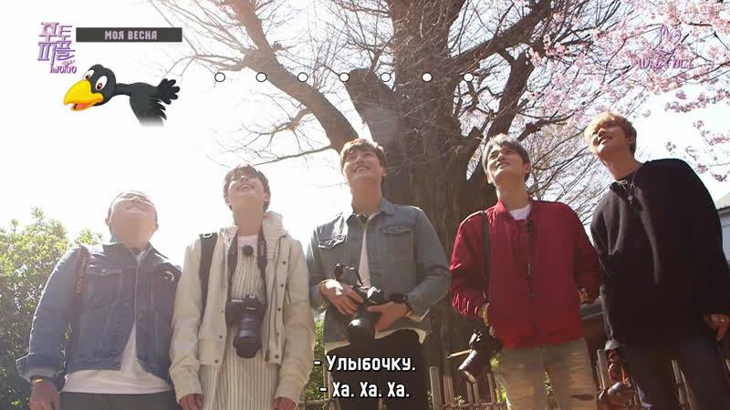 [Ep. 52] Люди и Фото 2/Photo People 2 [рус. саб.]