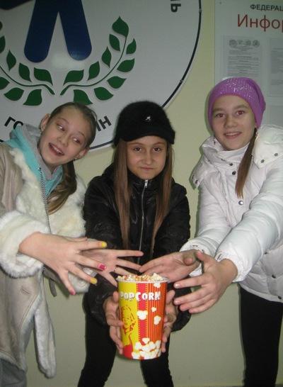 Юлия Аникина, 6 ноября 1999, Клин, id144188264