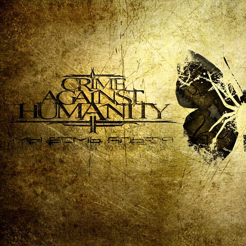 Crime Against Humanity - �� ���� ����� (Single) (2013)